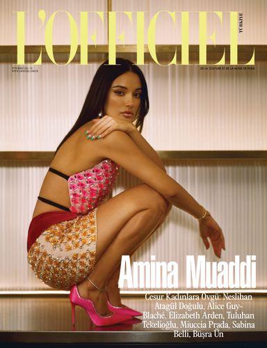 Amina-Muaddi-cover.jpg